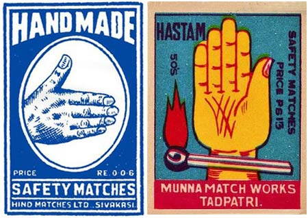 matchbooks02