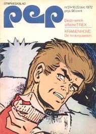 PEP 1972 #51