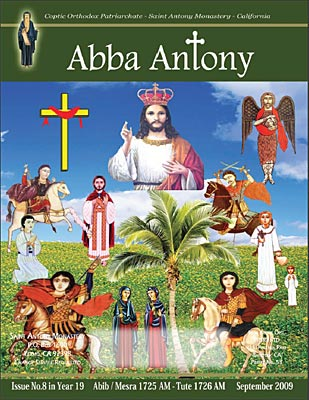 Magazine Abba Anthony