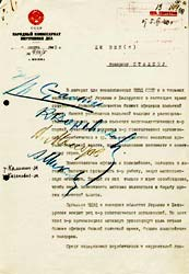 Katyn document