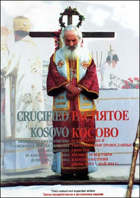 Crucified Kosovo