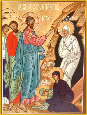 воскресение христово и пасха в болгарии